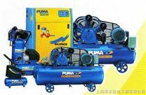 PUMA巨霸空压机维修保养维护中心