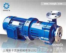 NGCQ耐高温不锈钢磁力泵