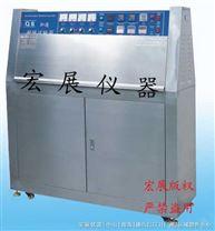 紫外線耐老化試驗箱