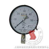 YA-150-氨压力表-上海自动化仪表四厂