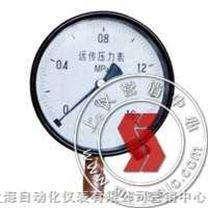YZT-150-电阻远传压力表-上海自动化仪表四厂