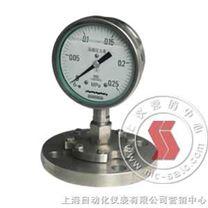 Y-M-隔膜压力表-上海自动化仪表四厂