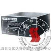 YMK-1-数字压力计-上海自动化仪表四厂