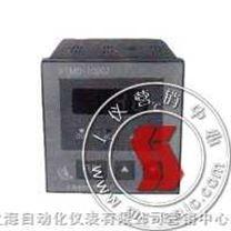 XTMF-1000J-智能数显调节仪-上海自动化仪表六厂