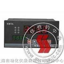 SMTH-C-智能数显调节仪-上海自动化仪表六厂