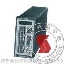 XGZH-1000-光柱数显调节仪-上海自动化仪表六厂