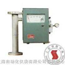 UTL-气动浮筒液位指示调节仪-上海自动化仪表五厂