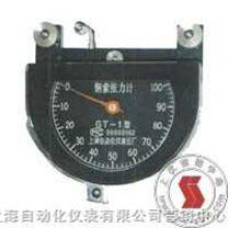 GT-1-钢索张力计-上海自动化仪表五厂