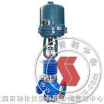 ZDLN/P-电子式电动单、双座调节阀-上海自动化仪表七厂
