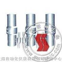 LGBH-焊接孔板组件-上海自动化仪表一厂