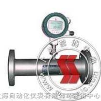 LHS-单转子螺旋流量计-上海自动化仪表九厂