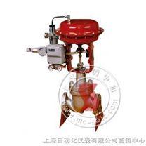 97/98-41000-气动套筒调节阀-上海自动化仪表七厂