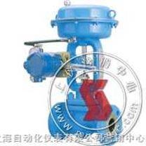 HSC-套筒单座调节阀-上海自动化仪表七厂