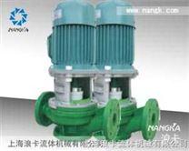 塑料管道泵