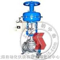ZJHP-精小型气动薄膜单座调节阀-上海自动化仪表七厂