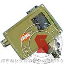 D511/7D-防爆型压力控制器-上海远东仪表厂