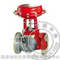 ZMQ-103-气动薄膜二位二、三通切断阀-上海自动化仪表七厂