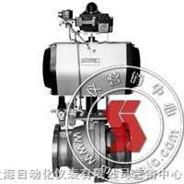 77/78-36100-氣動O形切斷球閥-上海自動化儀表七廠