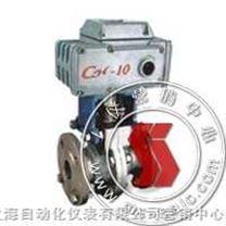 ZARO-16-电动O型切断球阀-上海自动化仪表七厂