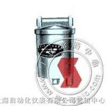 QFG-1005-空气减压器-上海自动化仪表七厂