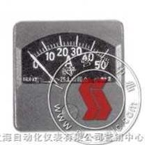 69L7-A-矩形交流电流表-上海船用仪表厂