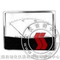 59L15-V-矩形交流电压表-上海船用仪表厂