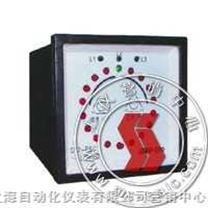 Q96-PSC-相序控制器-上海船用仪表厂