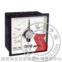 Q96-FETC-三相功率因数表-上海船用仪表厂