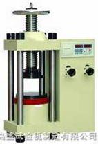 YES-2000數顯式壓力試驗機
