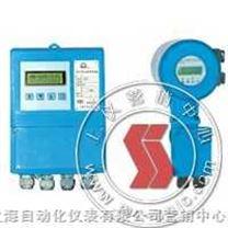 LDZ-7-智能电磁流量转换器