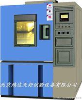 黴菌培養試驗箱