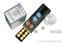 水質測試盒