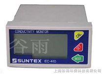 在線電導率/電阻率控製器