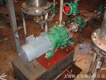 氟合金酸碱磁力泵