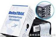 冷藏出口运输一次性温度记录仪