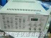 VM700視頻分析儀