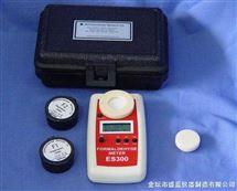 甲醛分析仪ES300
