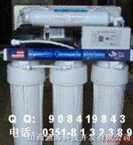 供應太原純水機山西純水機太原淨水機山西淨水機2009標準純水機