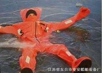 绝热型浸水保温服 救生服 抗暴露服 保温用具
