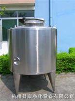 水净化处理用的储罐