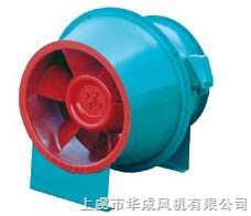 GXF-I斜流风机