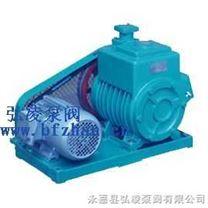 2X型双级旋片式系列真空泵