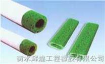 塑料盲沟, 速排龙,遇水膨胀止水带,橡胶止水带,钢边止水带