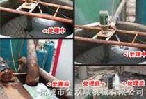 SL食品加工廢水處理設備