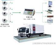 SCS-50T--电子地磅,50吨电子秤
