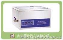 雙頻超聲波清洗器