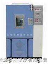 上海/寧波/台州低價恒溫恒濕試驗箱/優價低溫恒溫試驗機/特價恒溫恒濕箱