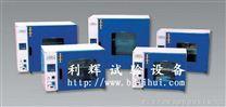 北京電熱鼓風幹燥箱/北京高溫烘箱/北京台式幹燥箱