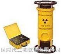 定向X射線探傷機XXQ-2505