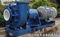 宙斯脱硫循环泵